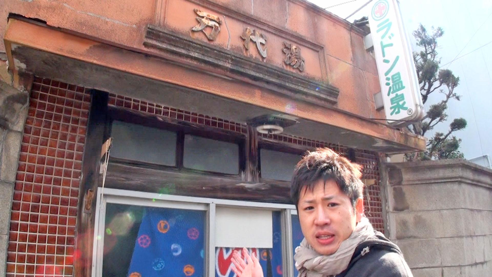 レトロな銭湯を中国人が初体験!日本独特のお風呂文化にビックリ