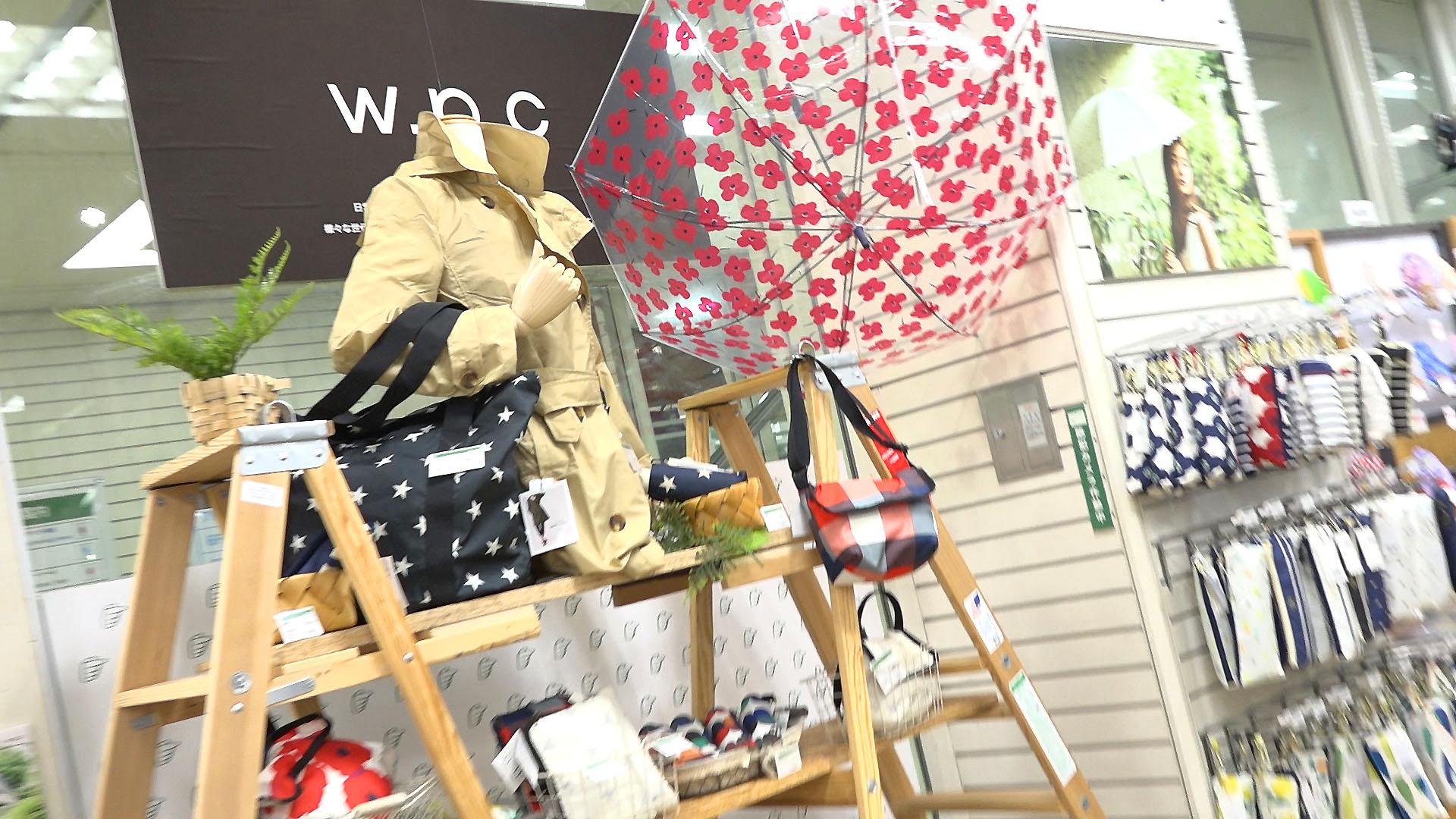 雨の日が楽しくなる♪台湾人おススメ!オシャレで便利な日本のレイングッズ