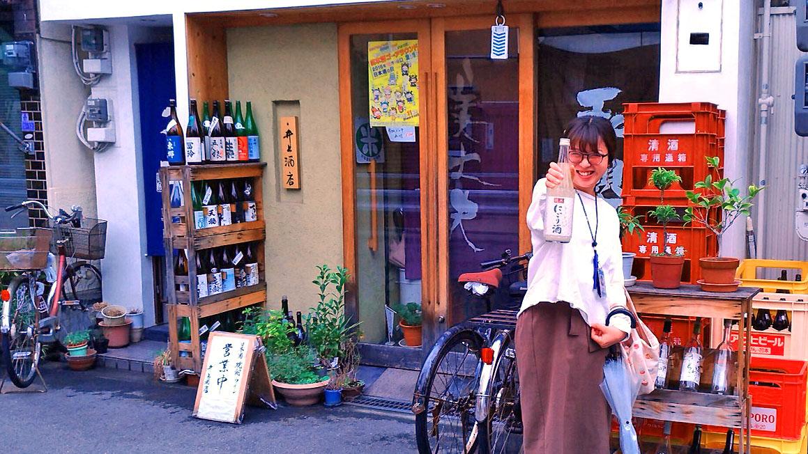 日本酒好きの女子が教える!目指せ!日本酒マスター!~日本酒の飲み方編~