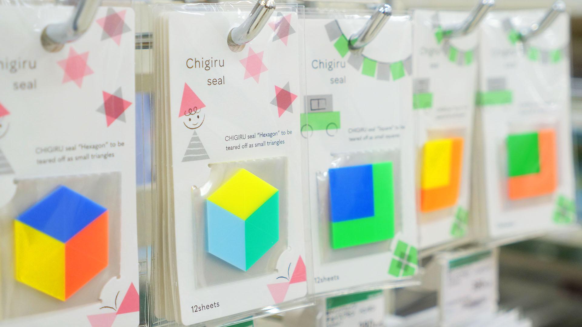 アイデア溢れる手帳グッズで自分だけのオリジナル手帳を作ろう!