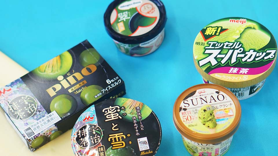 勝手にランキング ~抹茶アイス 食べ比べ 2019 編~